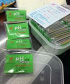 Giấy pH 1-14