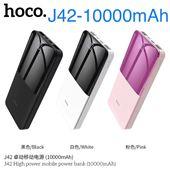 Pin dự phòng HOCO J42 10.000mAh