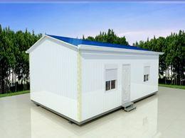 Nhà lắp ghép bằng vật liệu nhẹ Panel