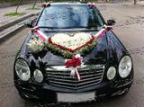 Xe Cưới Mercedes E240