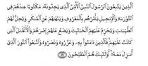 HALAL (حلال ) và HARAM là gì (حرام)?