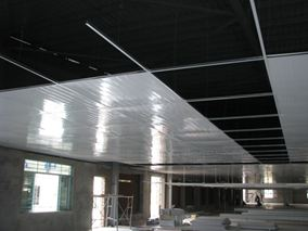 Religion drop ceiling insulation