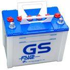 Ắc quy GS nước N70 (70Ah)