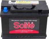 Ác Quy Solite NS60L(12V-45Ah)