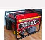 Máy phát điện Yokohama YK3800