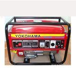 Máy phát điện Yokohama YH 3000