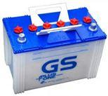 Ắc quy GS nước 12v-70Ah (N70E)