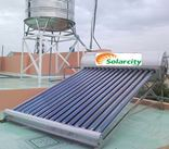 Máy nước nóng năng lượng mặt trời Solarcity 260 lit