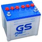 Ắc quy GS nước 12v-200Ah (N200E)
