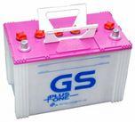 ẮC QUY GS 12v-85Ah (GX120)