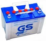 Ắc quy GS nước 12v-65Ah (NS70L)