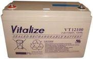 Ác Quy Vitalize A12-200h( VGS12200)