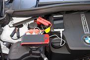 Pin sạc dự phòng kiêm thiết bị kích bình xe hơi Mini Jump Starter