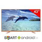 Smart TiVi Asanzo 43 inch Model 43ES900 (New)