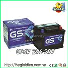 Ắc quy ô tô GS khô 12v-60Ah (DIN60) cọc thụt