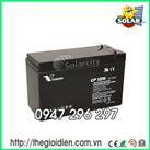 ẮC QUY VISION 12V-7AH (CP1270) dùng cho lưu điện, UPS..