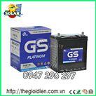 Ắc quy ô tô GS khô 12v-40Ah (MF44B19L)