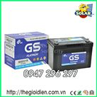 Ắc quy ô tô GS khô 12v-80Ah (MF95D31)