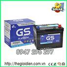 Ắc quy ô tô GS khô 12v-75Ah (MF85D26)
