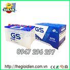 Ắc quy ô tô GS nước 12v-70Ah (N70)