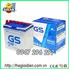 Ắc quy ô tô GS nước 12v-35Ah (NS40Z)