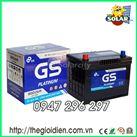 Ắc quy ô tô GS khô 12v-70Ah (MF80D26)