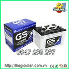 Ắc quy ô tô GS Hybrid 12v-90Ah (105D31R-Plus)