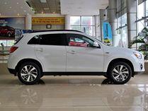 Xe Mitsubishi Outlander Sport CVT Premium 2016