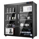 Tủ chống ẩm chính hãng cho thiết bị quay chụp  ANDBON AD-250S 235 lít