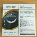 Bao cao su siêu mỏng, chống xuất tinh sớm Manzoku 3 in 1 Trắng