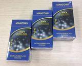 Bao chống xuất tinh sớm, có gai Manzoku 3 in 1 Xanh