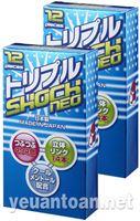 Bao cao su Fuji Shock siêu gân gai
