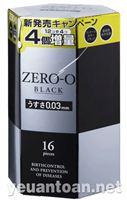 Bao cao su Fuji Zero-O Black 0,03 mm