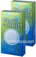 Bao cao su Fuji Cool siêu gân mát lạnh