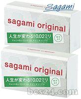 Bao cao su Sagami Original siêu mỏng 0,02 mm