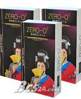 Bao cao su Zero - O2 siêu mỏng