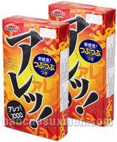 Bao cao su Sagami Are siêu mỏng có gai