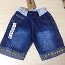 Đã về Quần Jeans lưng bo bé trai Size 1/2-7/8 Dây 7 chiếc Chất jeans mềm đẹp, không bai, không ra màu