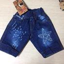 Quần Jeans thêu ngôi sao Size nhí 1-4 dây 4 Size trung 5-8 dây 4 Size đại 9-12 dây 4 Chất jeans mềm đẹp, không bai, không ra màu