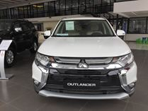 Xe Mitsubishi Outlander 1 cầu 7 chỗ 2.0 CVT Premium