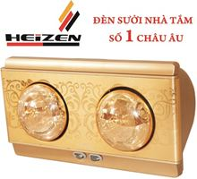 Đèn sưởi Heizen 2 bóng vàng bảo hành 10 năm (Miễn phí lắp)