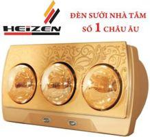Đèn sưởi Heizen 3 bóng vàng bảo hành 10 năm (Miễn phí Lắp đặt)