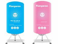 Máy sấy quần áo có đèn UV diệt khuẩn KG306S