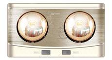 Đèn sưởi Kottman 2 bóng K2B-Q