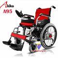 Xe lăn điện nhập khẩu Akiko A95 có lăn tay và 2 bộ đệm