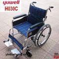 Xe lăn tay hợp kim nhôm có phanh Yuwell ( YuYue) H030C