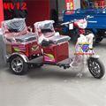 Xe điện 3 bánh 2 ghế ngồi MV21 cho người già, người khuyết tật