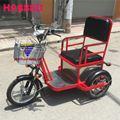 Xe lăn điện 3 bánh giá rẻ HA888D dành cho người già, người khuyết tật