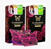 Bao cao su Jex Glamourous Hot 500, ấm áp nồng nàn (6 bcs)