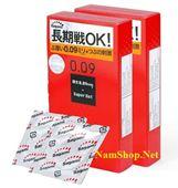 Bao cao su có gai Sagami Super Dot 0.09 - Nhật Bản (H10c)